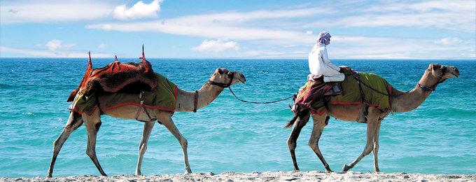 Verre reizen Dubai