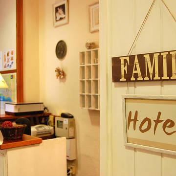 Receptie Hotel Maeva