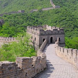 Maatwerk reizen China