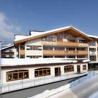 Bekijk informatie over Hotel Kirchberger Hof - Trein naar Kirchberg met accomodatie in Kirchberg