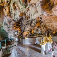 Kek Look Tong tempelgrot