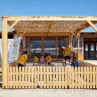 Roda Beach Resort & Spa - Entree Kids Club