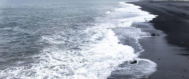 Uitzicht Dyrholaey - Foto: Iceland Travel