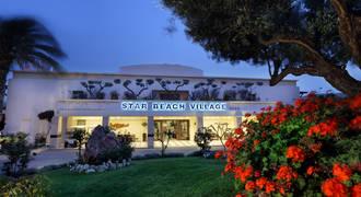 Star Beach Village & Waterpark - Entree