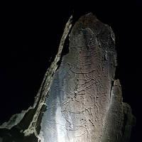 Parque Archeologico Foz Coa