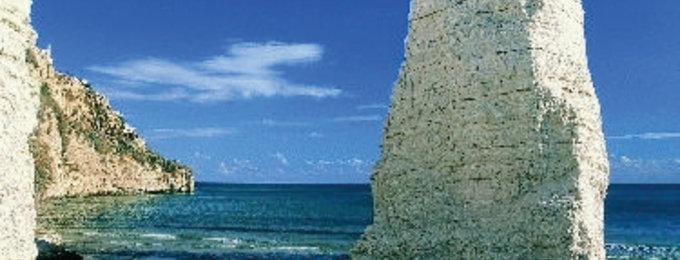 Zonvakantie Puglia