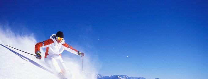 Wintersport Fügen