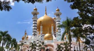 Kuala Kangsar Ubudiah moskee