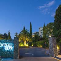 Kontokali Bay Resort & Spa - Entree