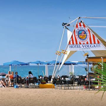 Beach Club Hotel Volga