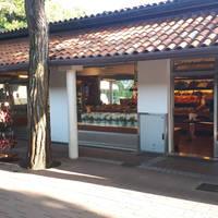 Winkelstraat Union Lido