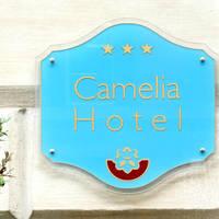 Bord hotel
