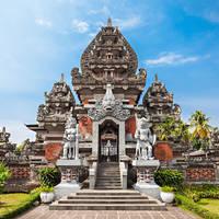 Balinees museum