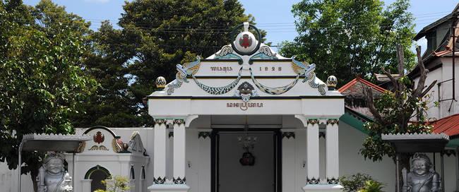 Kraton palace in Yogyakarta